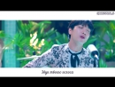 CNBLUE - You're So Fine (рус.саб)