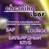 Chernika.bar