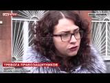 СБУ не предоставила охрану адвокату Соколовской вопреки решению суда