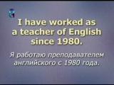 Английский язык. Урок 3.9. Неличные формы глагола_ инфинитив, герундий, причастие