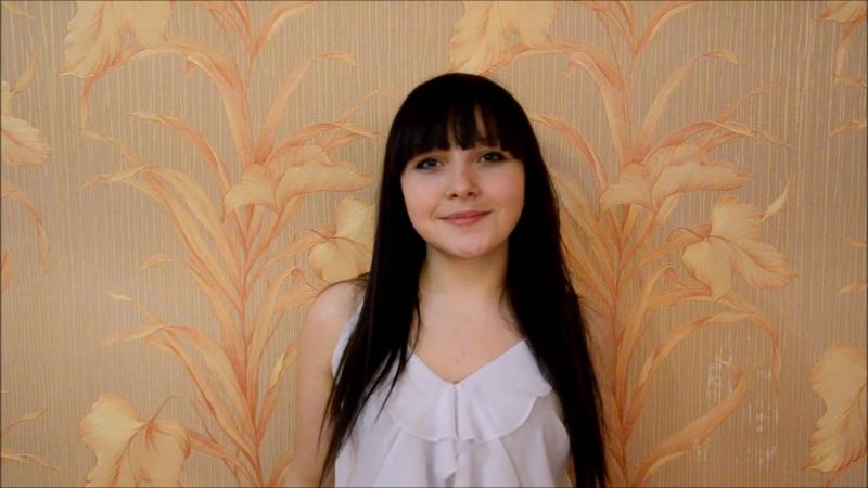 №022 Романова Алена