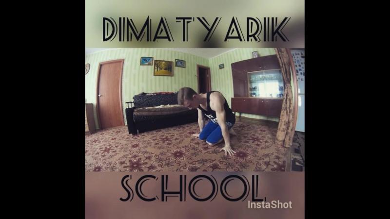DiMaTyArIk SCHOOL (Горизонт)