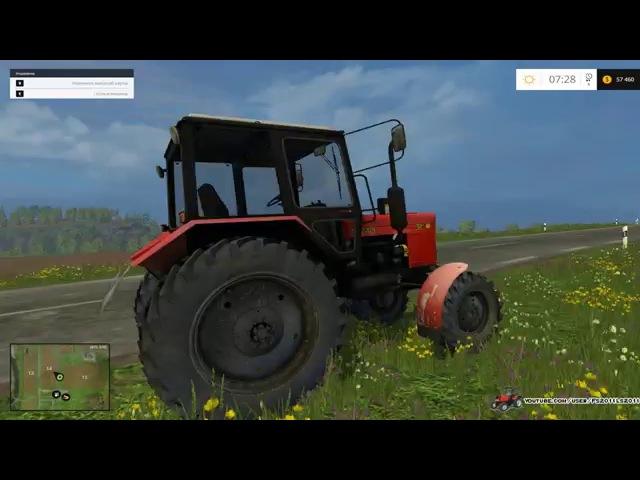 Скачать МТЗ 82_1 для Farming Simulator 2015