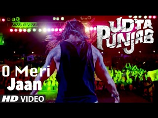 O MERI JAAN (VIDEO SONG) | Sad Song | Udta Punjab | Shahid Kapoor, Aalia Bhatt, Amit Trivedi