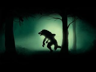 "Живая тема. ""Волк. Тайна оборотня"""