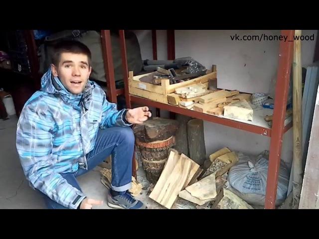 Как высушить древесину