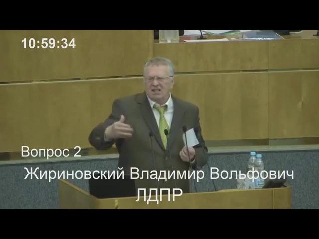 Выступление на пленарном заседании в ГД 29.01.2016