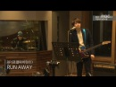 [Moonlight paradise] RP - Run Away, 로열파이럿츠 - 런 어웨이 [박정아의 달빛낙원] 20160113