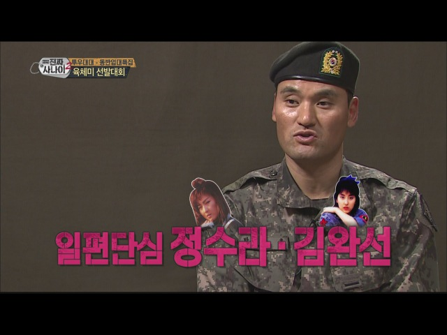 [Real men] 진짜 사나이 - Jackson Showing Off His Deft Moves, EP.71 20160710