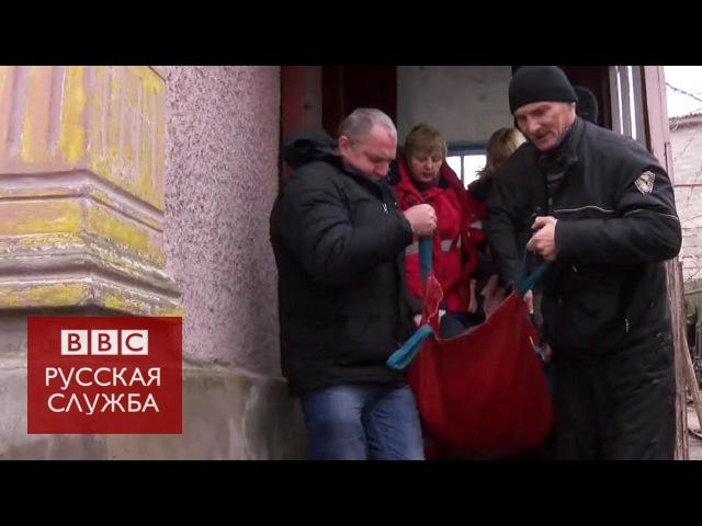 Донецк один день из жизни скорой помощи BBC Russian