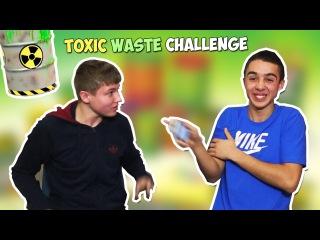 Едим токсические отходы|Toxic Waste Challenge