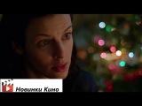 Фильм Мамы 3 (трейлер) [Новинки Кино 2014]