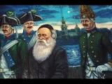 Хасидская История №57 Даниэль Булочник