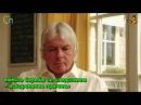 Дэвид Айк 2012 Сенсационная правда о Человечестве