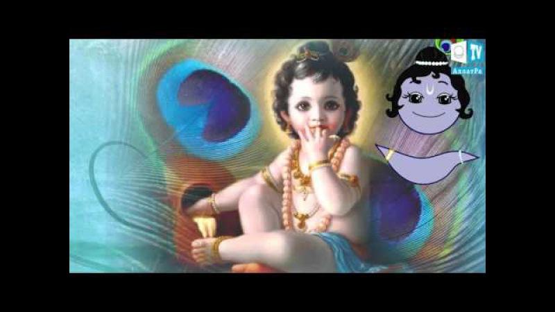 Allatrushka - Who is Bodhisattva?