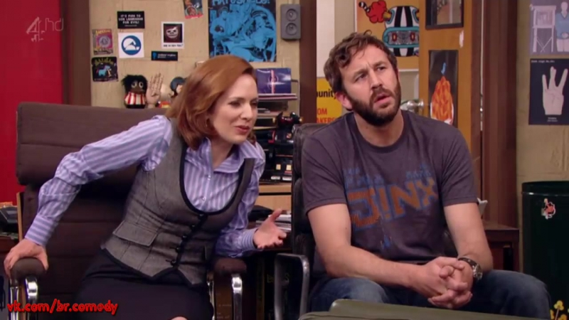 The IT Crowd. Компьютерщики 5 The Last Byte