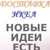 Andrey Axenov