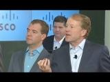 Новшества  Cisco в силиконовой долине с Арнольдом Шварценеггером