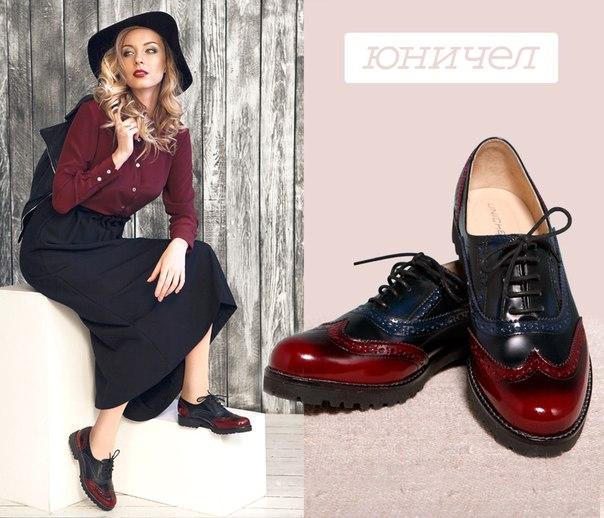 Зимняя обувь - Юничел