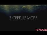 Самые ожидаемые фильмы (конец 2015 - начало 2016 года ) Трейлеры на русском - HD