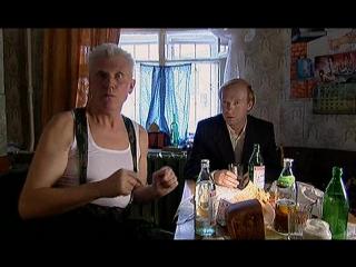 Три цвета любви 6 серия из 12 (2003)