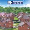 Строительная компания ЭВЕРЕСТ, г. Хабаровск