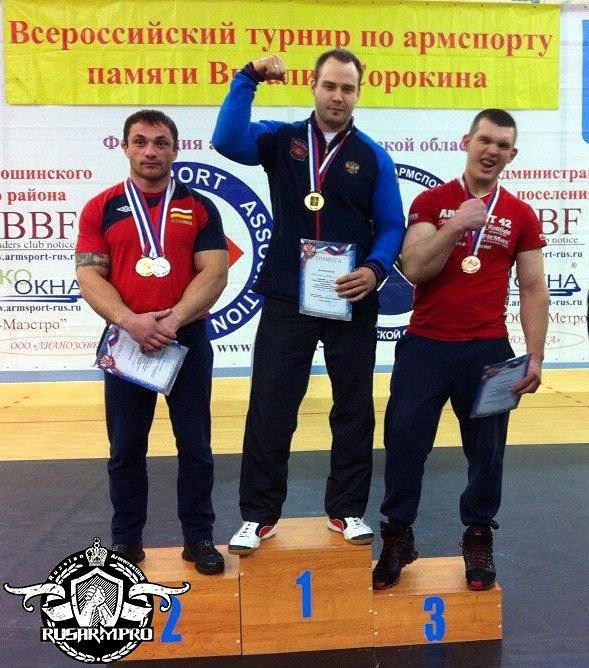 Left arm, Open class podium : 1. Ivan Matyushenko, 2. Spartak Zoloev, 3. Sergey Tokarev │ Photo Source: RUSARM.pro