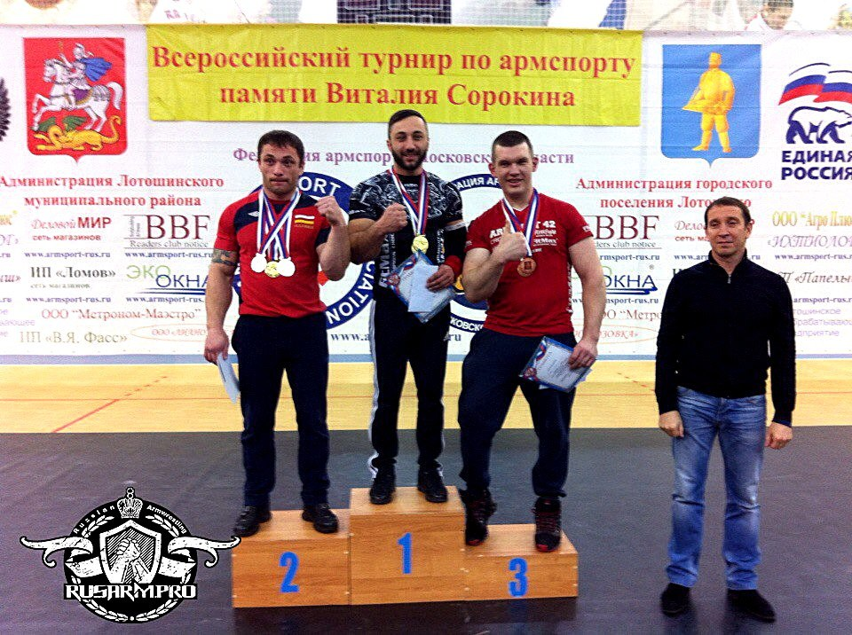Right arm, Open class podium: 1. Khadzimurat Zoloev, 2. Spartak Zoloev, 3. Sergey Tokarev │ Photo Source: RUSARM.pro