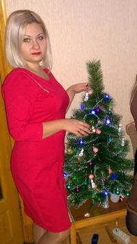 Юлия Осокина