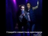 ЛераНастяСтайл_Мастер-класс онлайн по социальным танцам