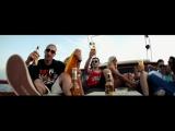 9 Грамм feat. Словецкий, Taiga - Беззаботная