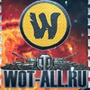 Wot-all.ru ( World of Tanks | WOT )
