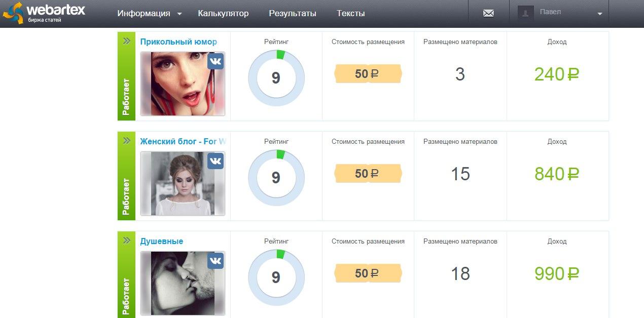 webartex.ru/?r=kzfzjvgz