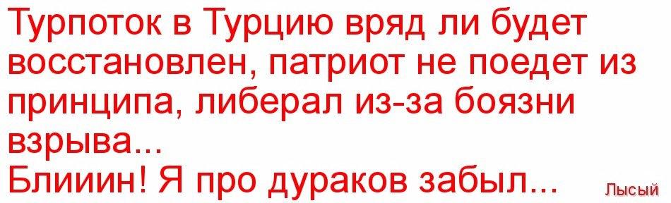 https://pp.userapi.com/c633226/v633226746/40b1f/ytJxNJyk_dQ.jpg