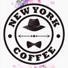 ТаймКофейня New York Coffee   Ижевск