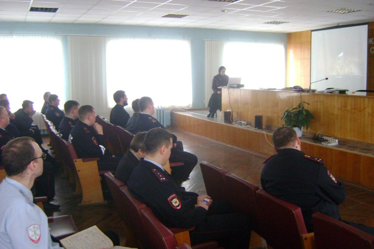 Беседа в МВД г. Дзержинска