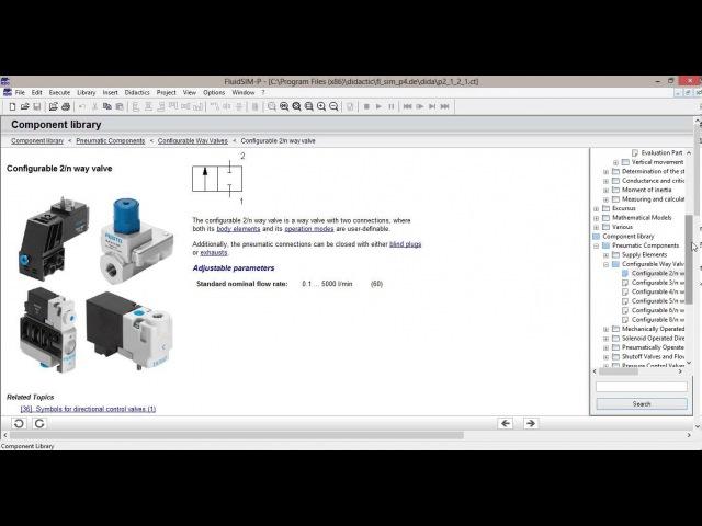 Моделирование пневмопривода Уроки FluidSIM Урок 1 Введение FluidSIM Интерфейс оболочки
