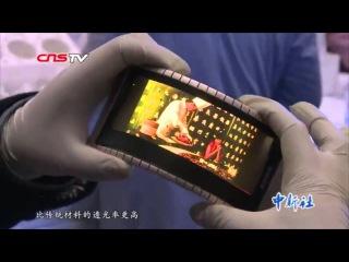 В Китае представили первый полнофункциональный гибкий смартфон