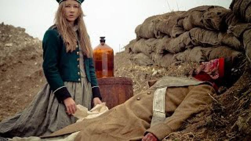 Варя Стрижак Даша Севастопольская или Она Была Первой