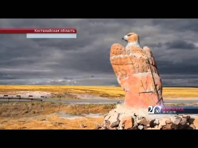 Торгайские геоглифы служили аэродромом для инопланетян, ученый
