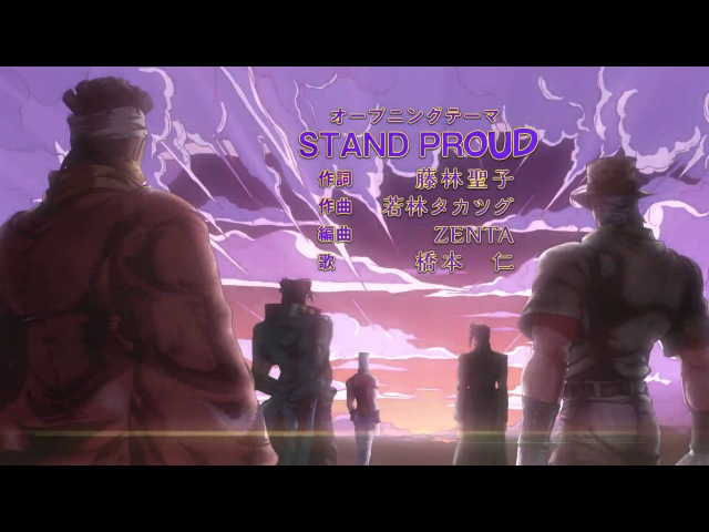 JoJo's Bizarre Adventure OP 3 (with Sound Effects) Stand Proud