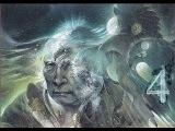 Diablo 3 (Сезон 5. Версия 2.4.) Хардкор. 4. Шаманкусы