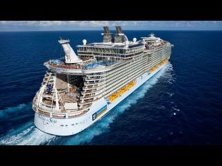 Allure of the Seas - Самый большой круизный лайнер в мире.  Интересные Факты Путешественника (2015)
