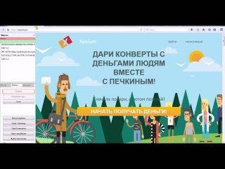 Настройка автозаработка на justrub pro 50 рублей на автомате