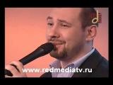Эдуард Видный - Милая моя
