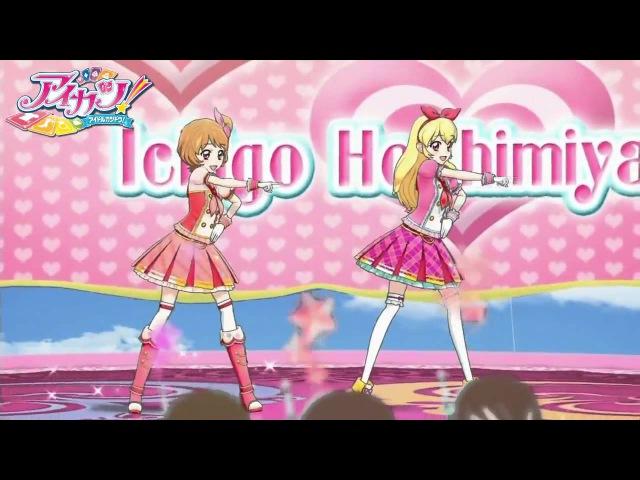 Aikatsu! 2 - Idol Activity - Ichigo♥ Akari♥