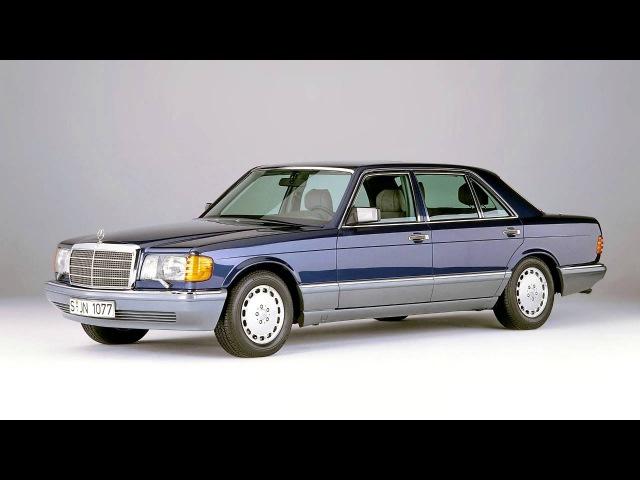 Mercedes Benz 560 SEL Bm 126 039 '09 1985–04 1992
