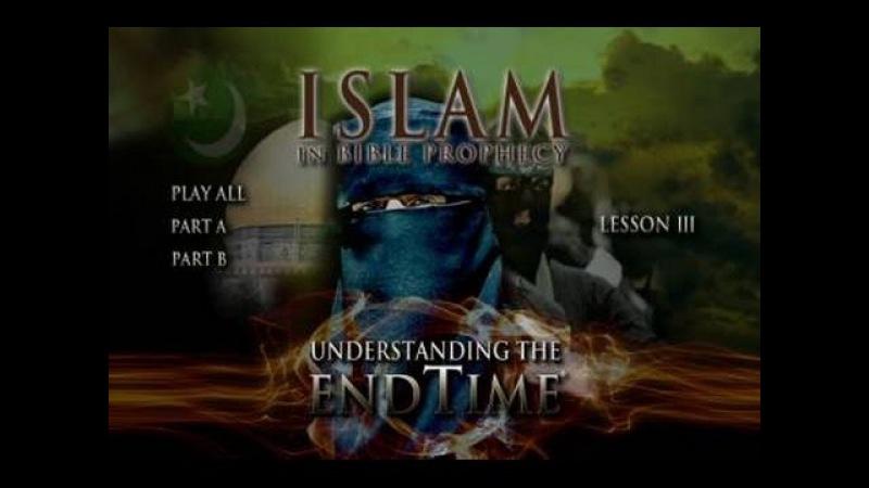 6. Ирвин Бакстер – Пророчества Последнего Времени – Ислам в Библейских Пророчес...