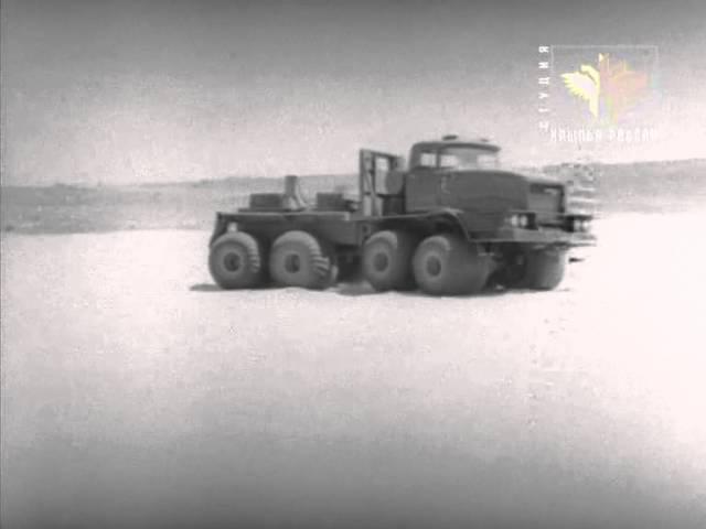 Колёса Страны Советов Вездеходы СССР