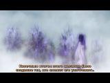 Фейри Тейл / Fairy Tail [261 серия][86 серия 2 сезон][русские субтитры Kitsune][AniPlay.TV]